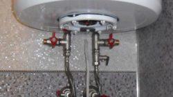 Если надо слить воду из водонагревателя «Термекс»