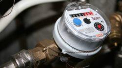 Почему мы ставим счетчики энергоресурсов