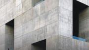 Оболочки положительной гауссовой кривизны для покрытий зданий