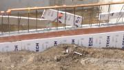 Теплозащита в надземном строительстве