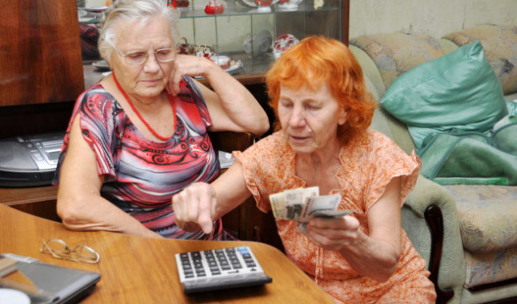 Где взять пенсионерам средства на проведение ремонта в доме