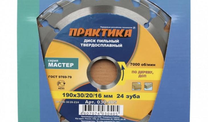 Как выбрать пильный диск