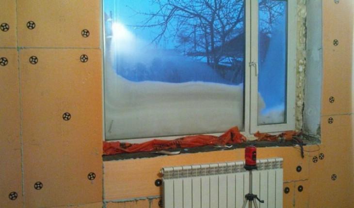 Несколько способов утепления квартиры