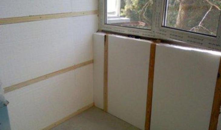 Лучший способ утепления балкона