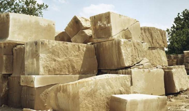 История бетонных конструкций