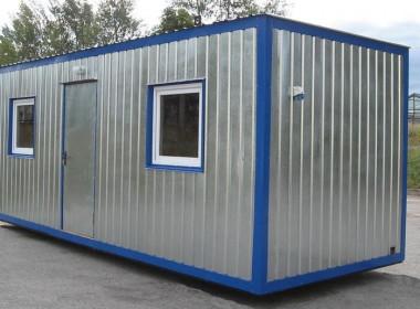 Металлический блок-контейнер: недорого и удобно