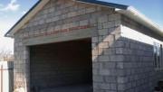 Как построить своими руками гараж
