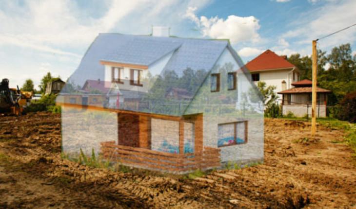 Место для постройки частного дома