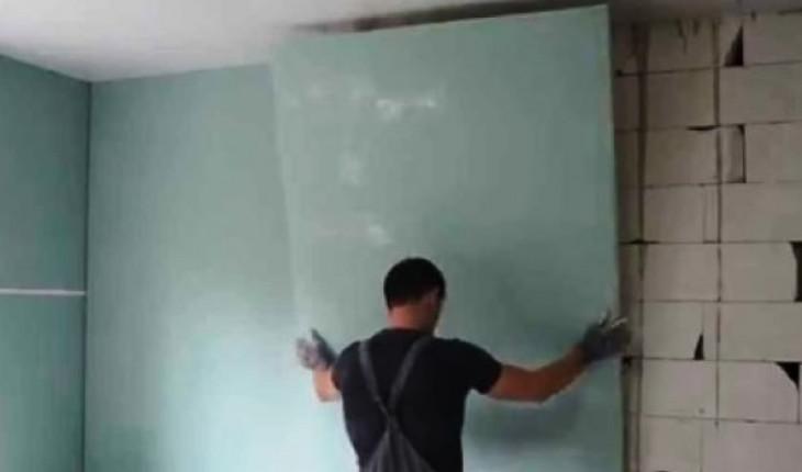 Как выровнять стены используя гипсокартон