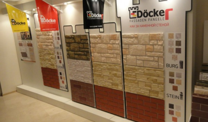 О компании Docke (Дёке)