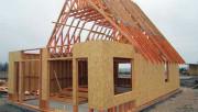 Как дом построить дешево