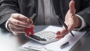Оценка недвижимости: нововведения и правила