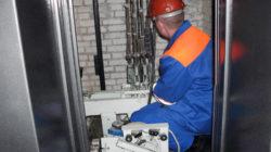 Проект оборудования высотных зданий лифтами