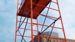 О строительных лесах, вышках турах и другом строительном оборудовании