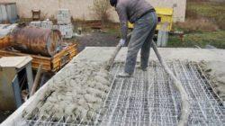 Ремонт перекрытий из бетона