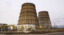 В Москве подписано кредитное соглашение на возведение ТЭЦ во Владивостоке