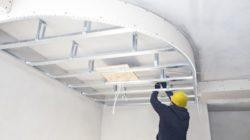 О способах изготовления разных уровней потолков из гипсокартона