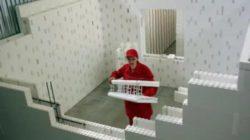 Современные строительные технологии