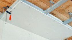 Про установку гипсокартона на потолках