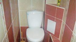 Если вам надоели трубы в туалете
