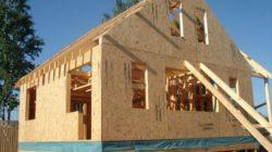 Если вы хотите спроектировать каркасный дом самостоятельно