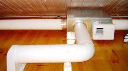 Как нам обустроить вентиляцию в квартире?