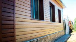 Если вы хотите обшить деревянный дом