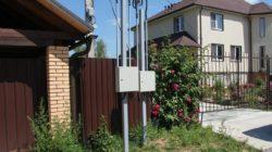 Порядок оформления подключения электроэнергии к дому