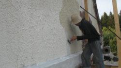 Штукатурим наружные стены