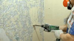 Очищаем стены для штукатурки
