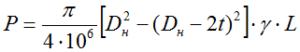 Формула по расчёту веса стальной трубы