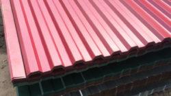 Металлический профилированный лист